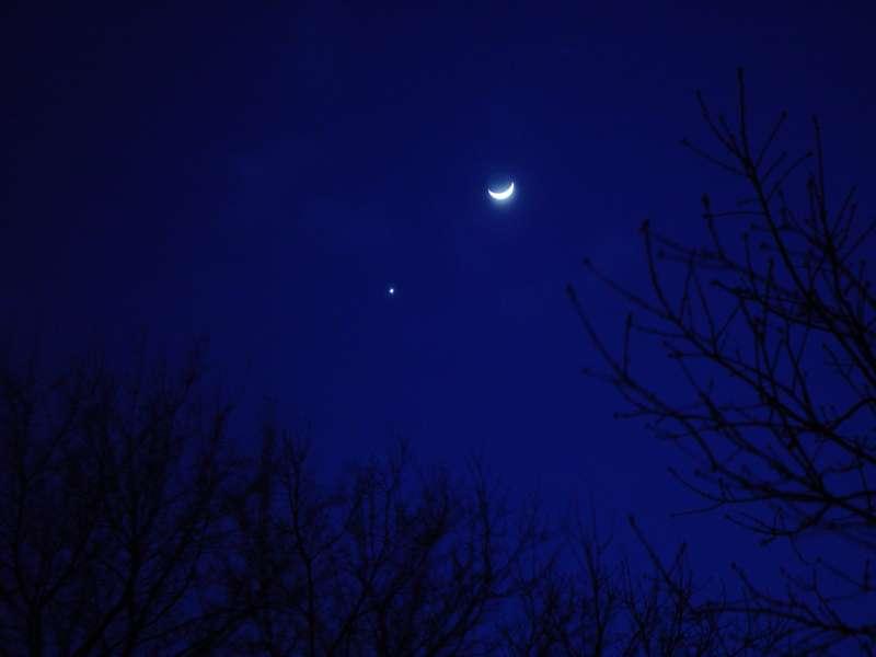 Feb  25-26 Venus, Jupiter and Moon Conjunction! - ASSNE ORG